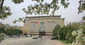 1. Beijing Language and Culture University
